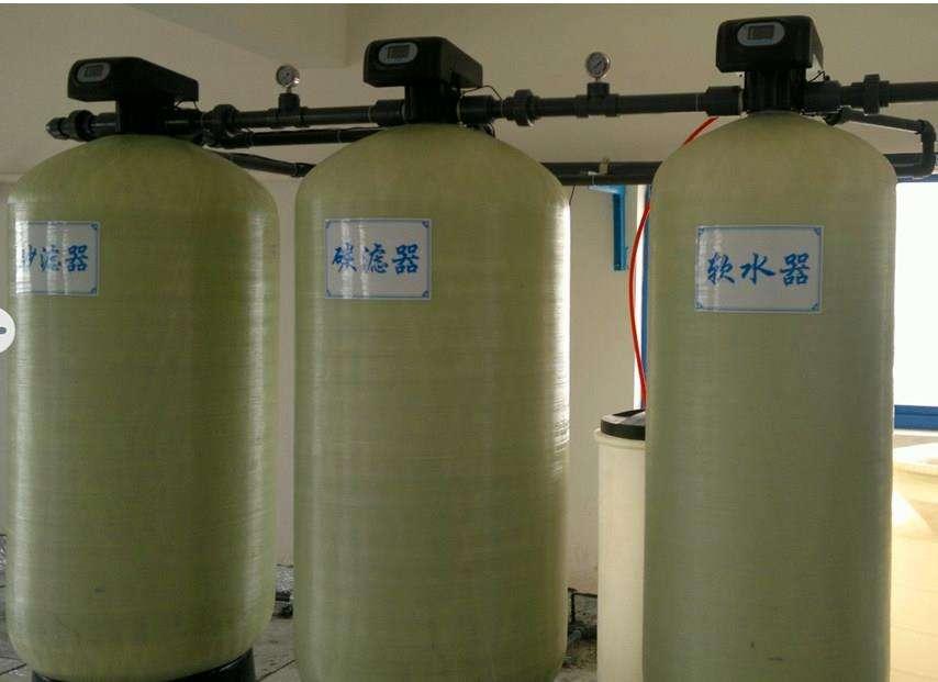 软水处理器
